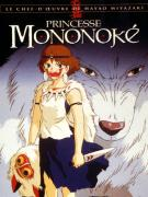 Princesse Mononoké de Hayao Miyazaki