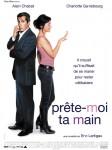 télé,cinéma,chanson française,patrick dewaere,les 50 ans de la mort d'edith piaf,ridicule de patrice leconte