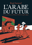 arabe futur.png