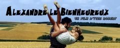 bac 2016,cinéma français,chanson