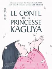 conte kaguya affiche.jpg